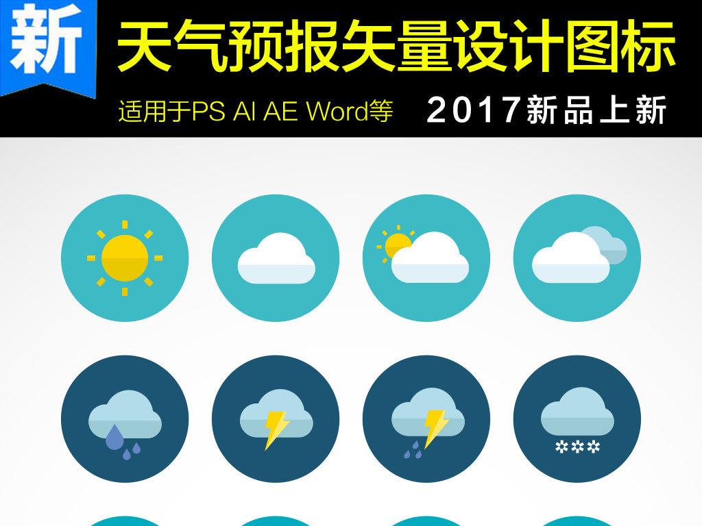 阴天气象符号-下周天气预报一直是三亚阵雨,影响游玩吗