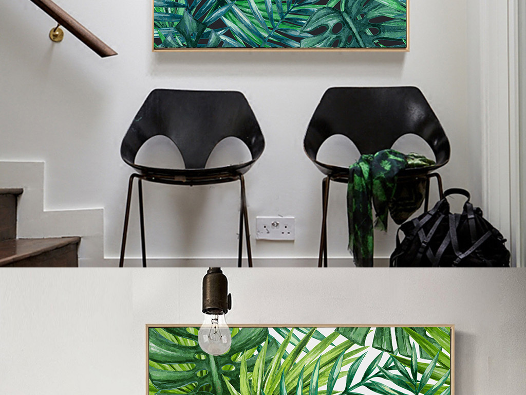 北欧简约绿色清新手绘热带雨林树叶无框画