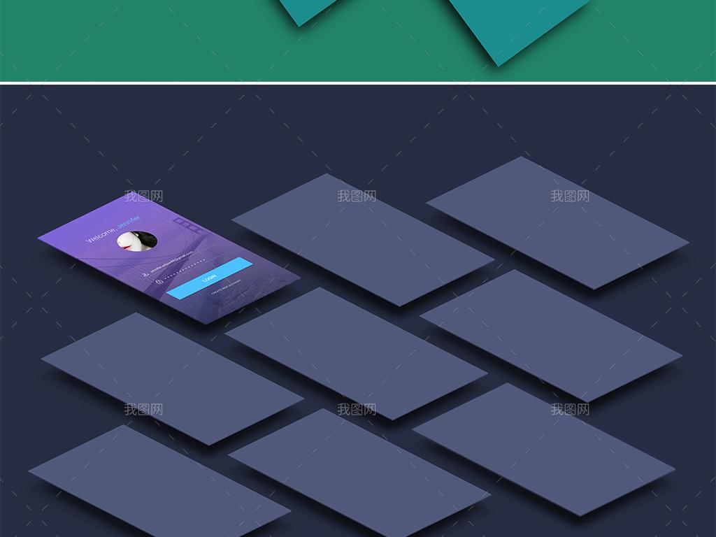 手机电脑app网页立体透视图ui样机合集