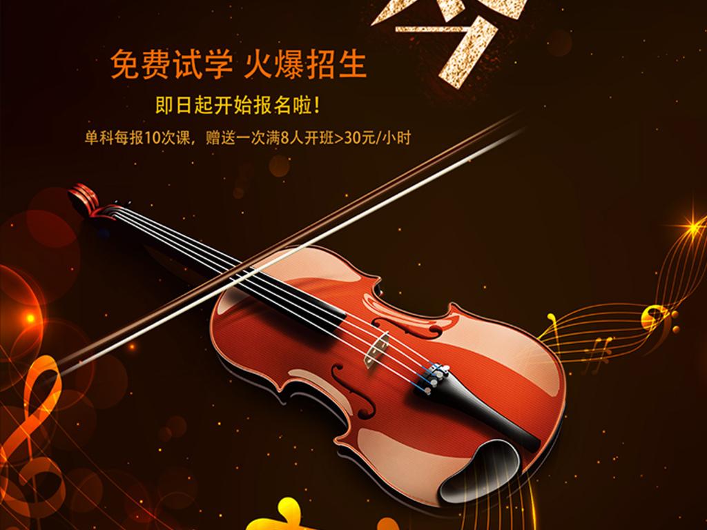 乐器 1024_768