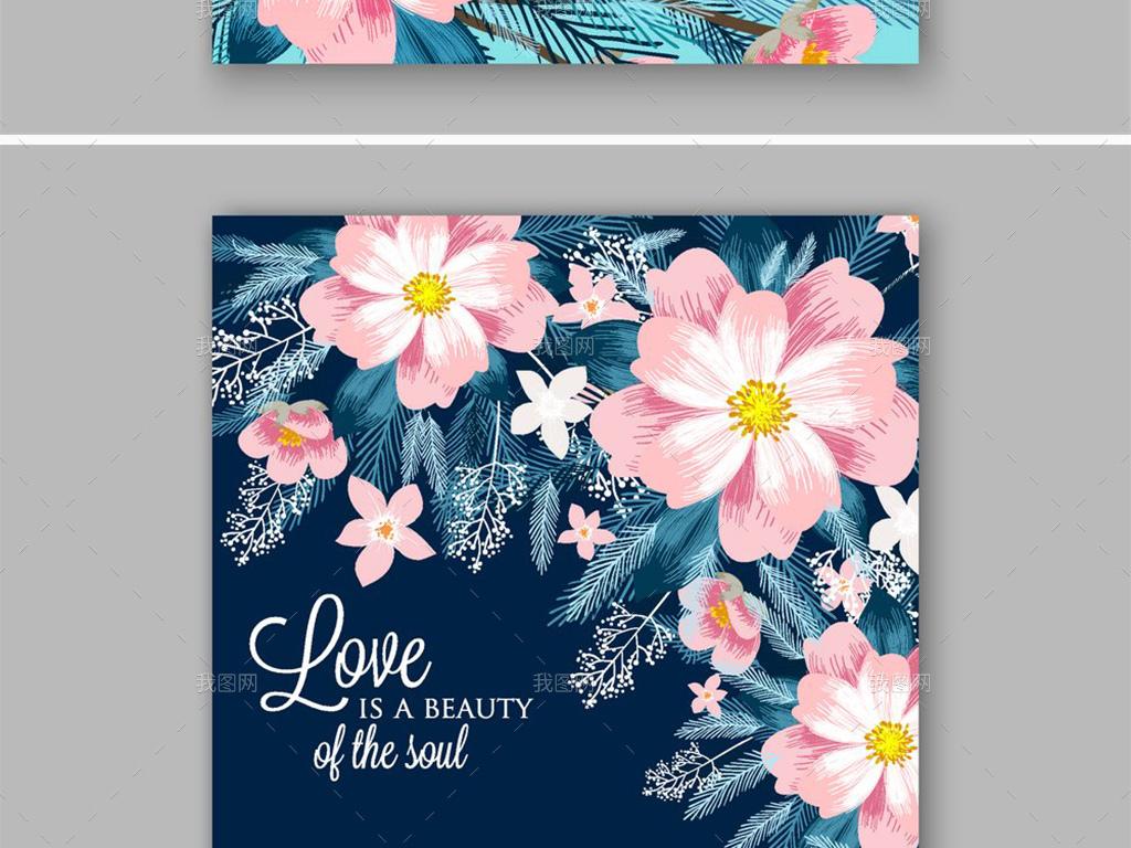 全套6款高端文艺手绘水粉花卉通用矢量背景