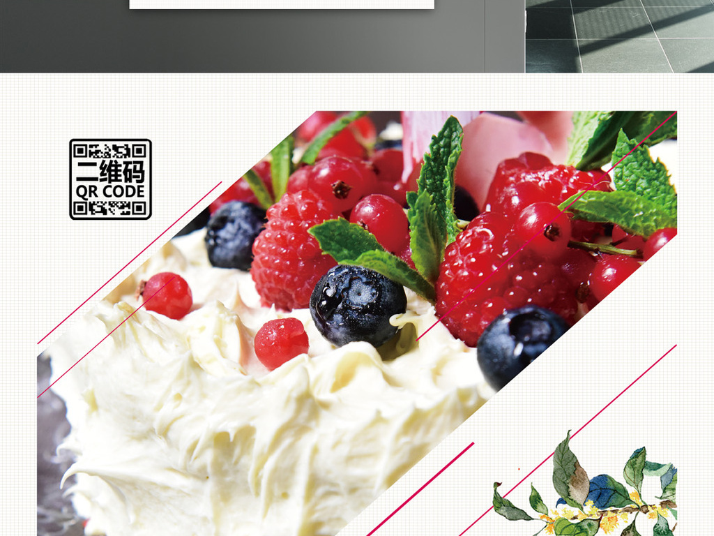 平面|广告设计 海报设计 餐饮海报 > 尊贵红丝绒蛋糕海报  版权图片