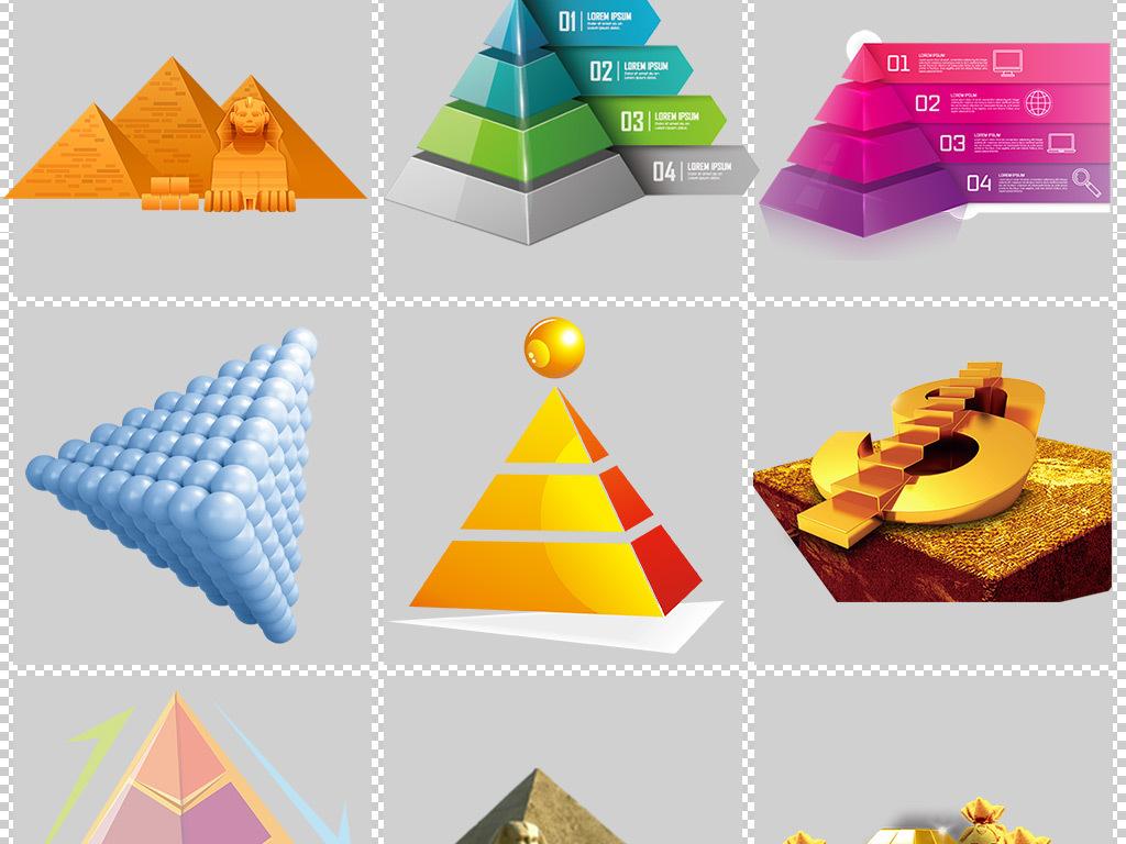分类vip金字塔背景食物金字塔金属金字塔立体金字塔