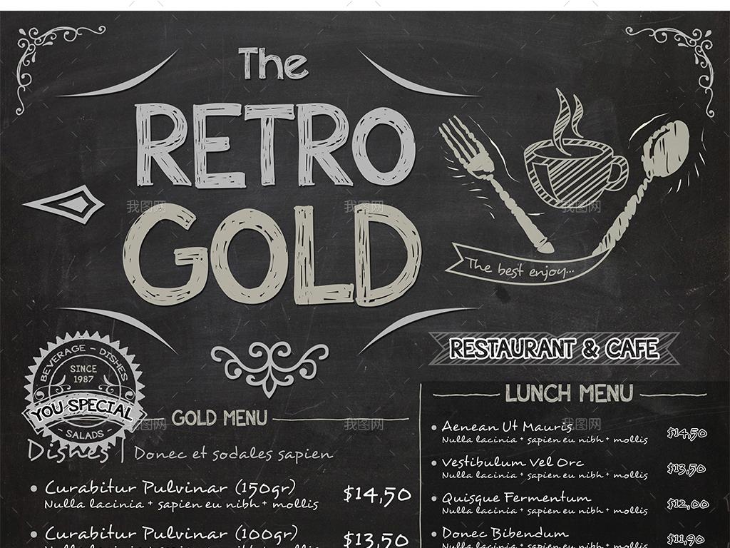中餐厅宣传单美食海报bbq手绘海报私房菜牛排名片模板全套菜谱桌牌