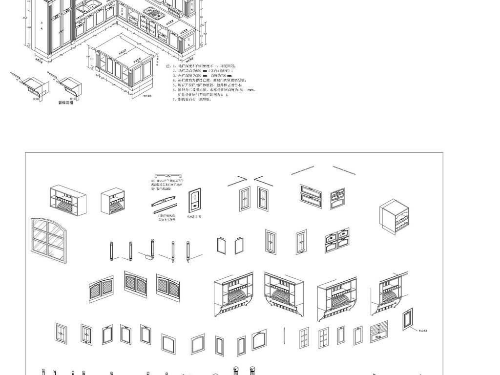 cad图库 室内设计cad图库 家装施工cad图纸 > cad橱柜设计立体图