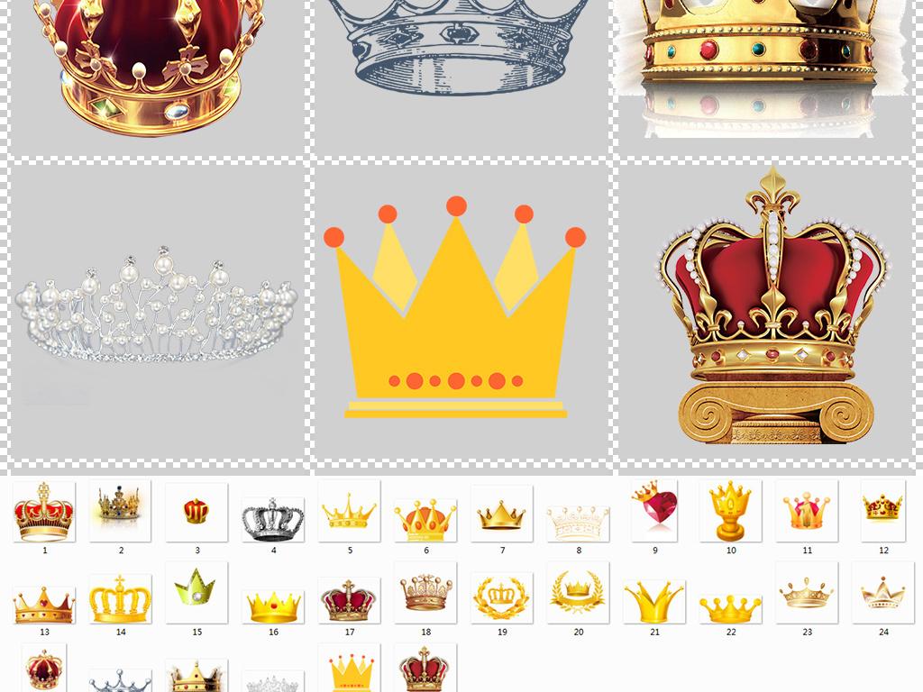 王冠简笔画颜色