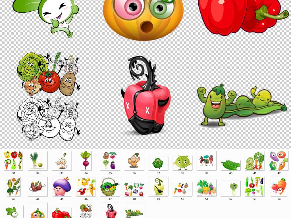 卡通动漫手绘蔬菜瓜果png免扣设计素材