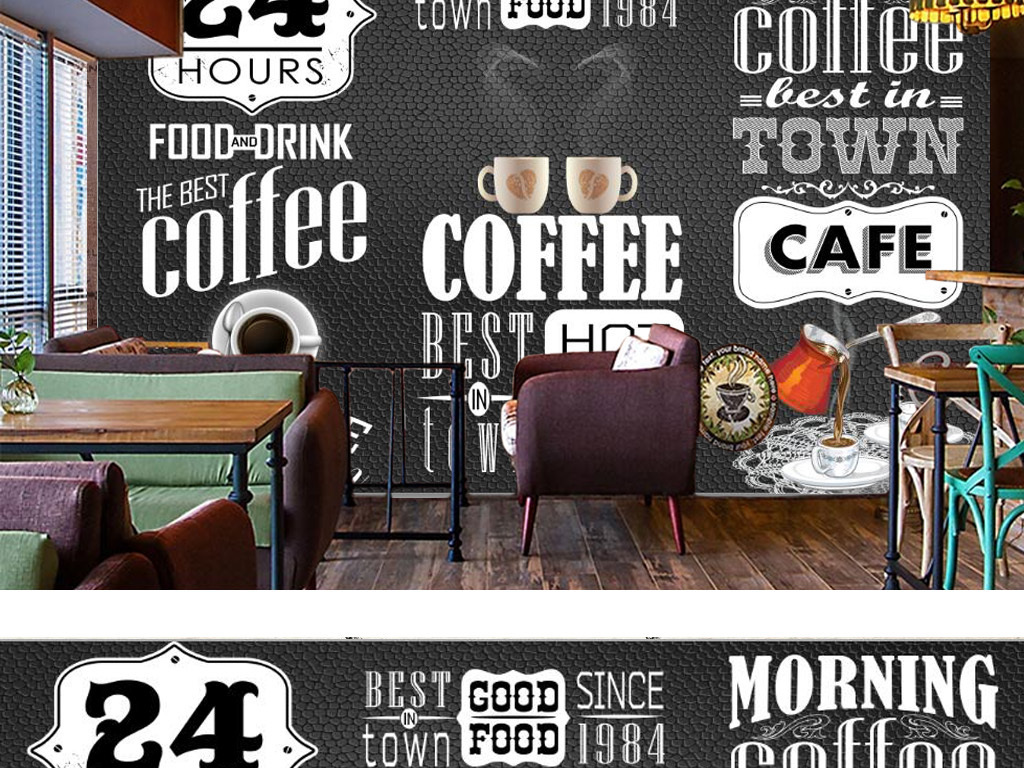 石山黑白手绘咖啡店背景墙