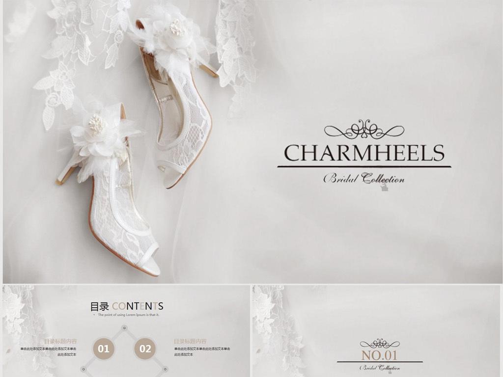 欧式创意高跟鞋高端婚礼策划动态ppt模板