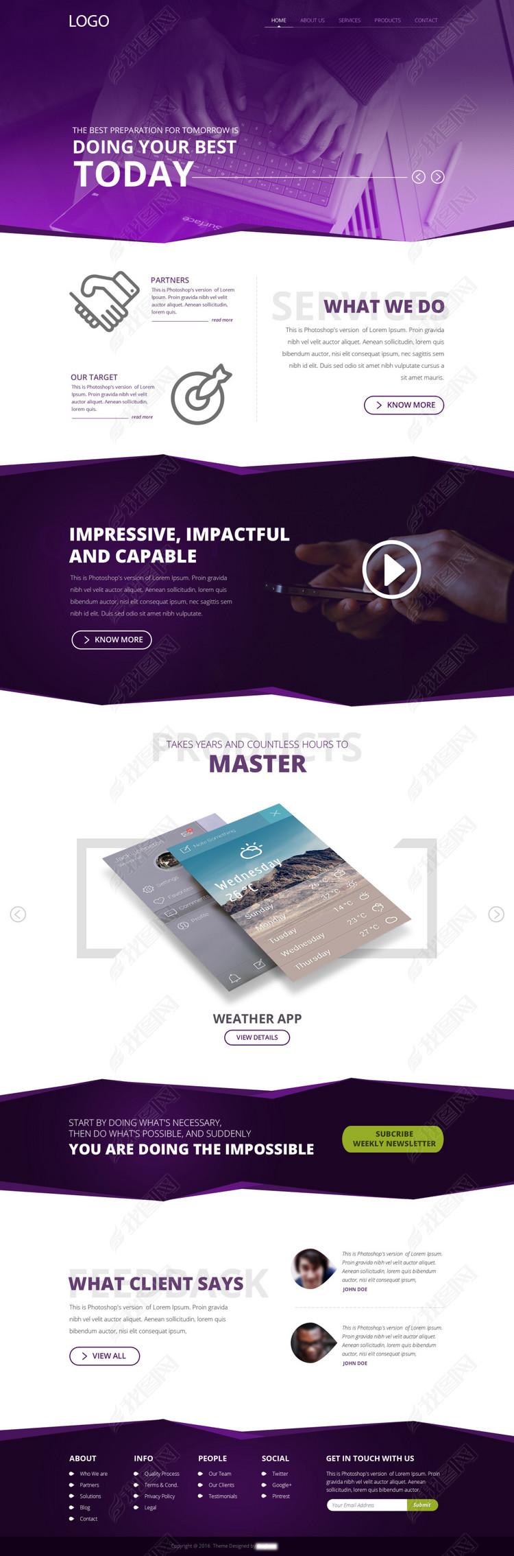 高端紫色扁平化企业官网主页自定义模板