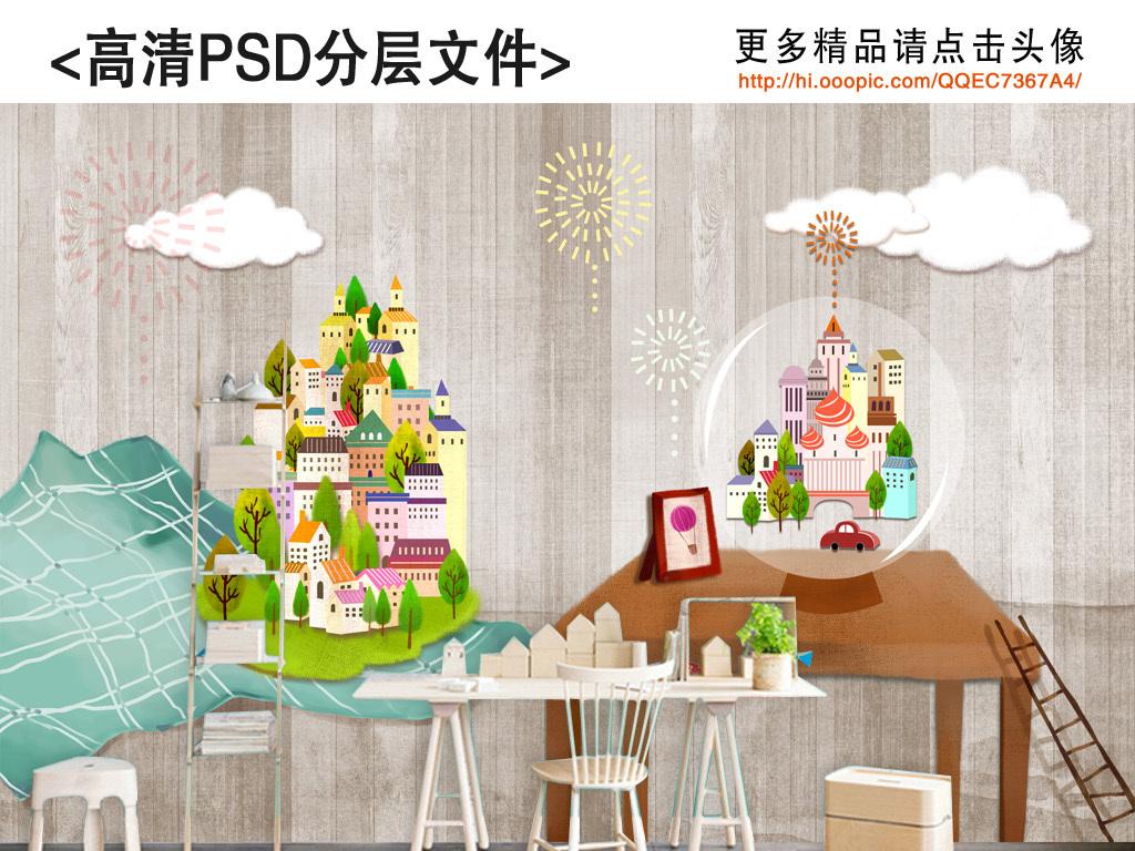 欧简约手绘清新魔法地毯城堡水彩卡通背景墙装饰画