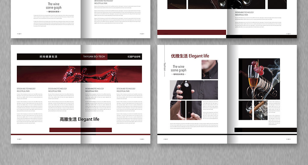 大气葡萄酒宣传册图片设计素材_高清ai模板下载(69.46图片
