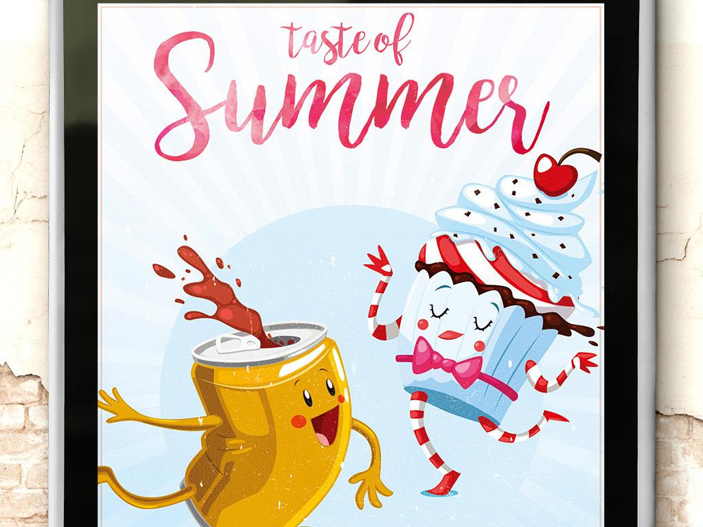 清新水彩手绘卡通夏季冷饮促销创意海报图片设计素材