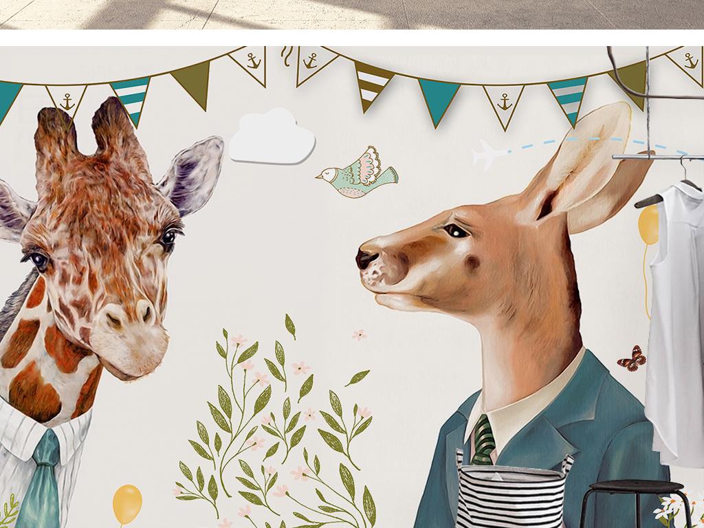 现代简约手绘卡通动漫鹿长颈鹿西装背景墙