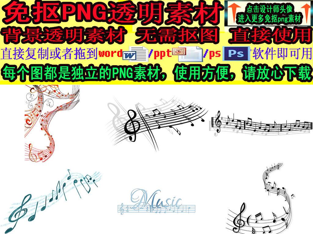 音乐符号海报设计素材2下载