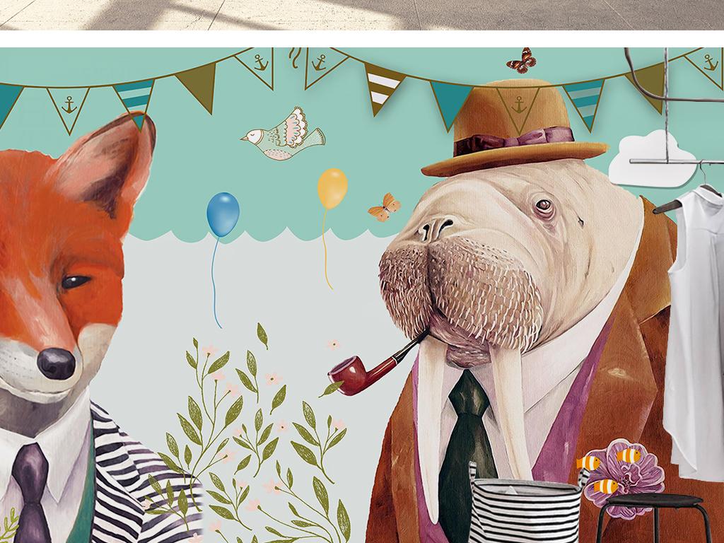 现代简约手绘卡通动物河马狐狸先生背景墙