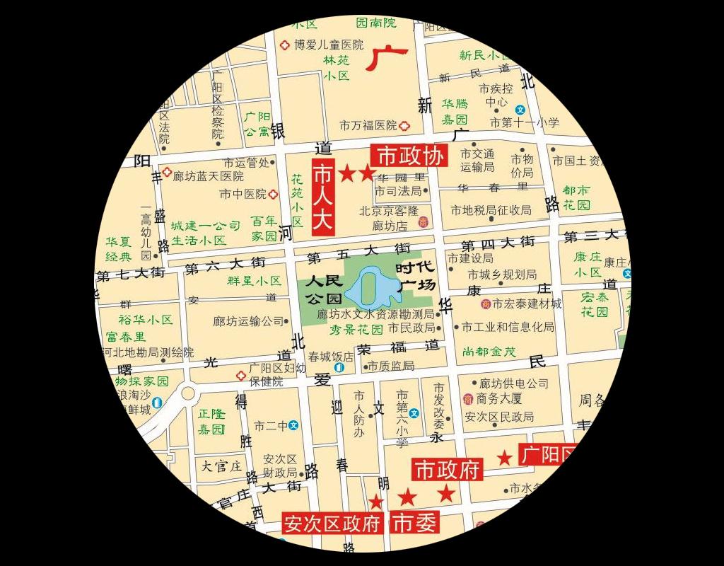 廊坊市城区地图高清大图