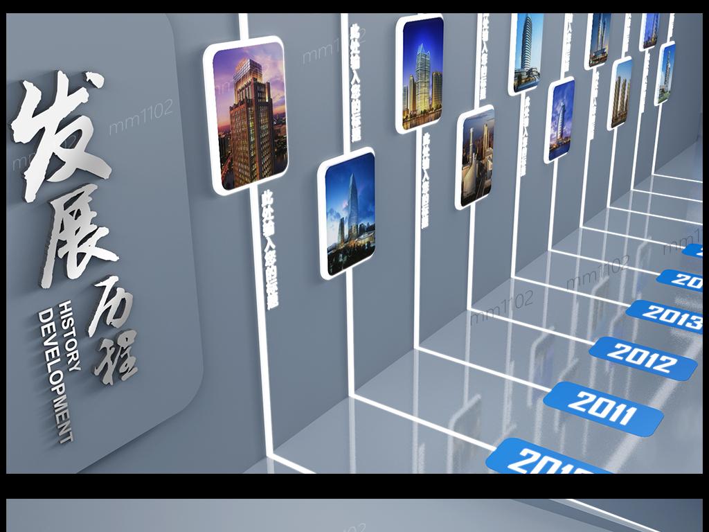 平面|广告设计 展板设计 企业文化墙 > 企业文化墙创意设计公司走廊布图片
