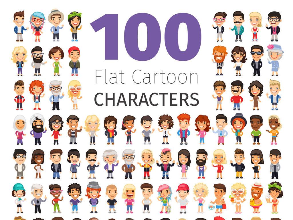 卡通人物ai矢量素材