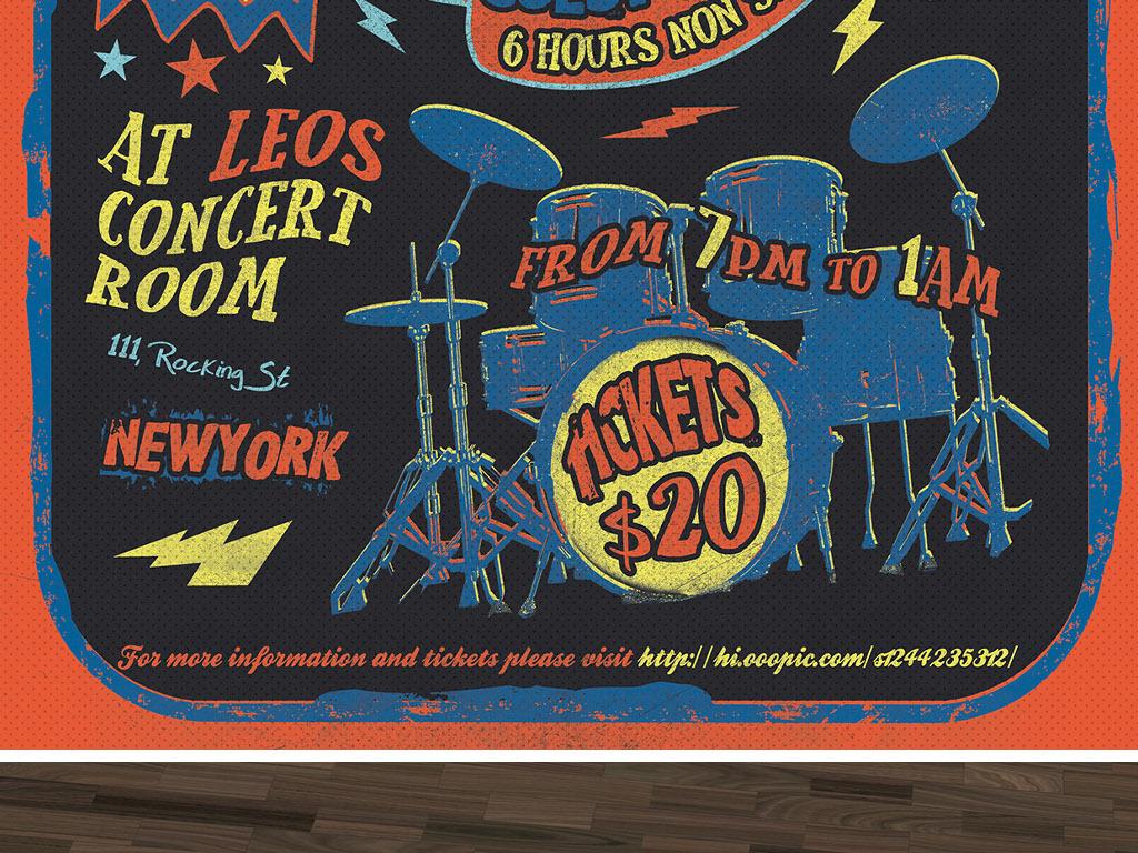 怀旧复古手绘涂鸦摇滚音乐演出创意宣传海报