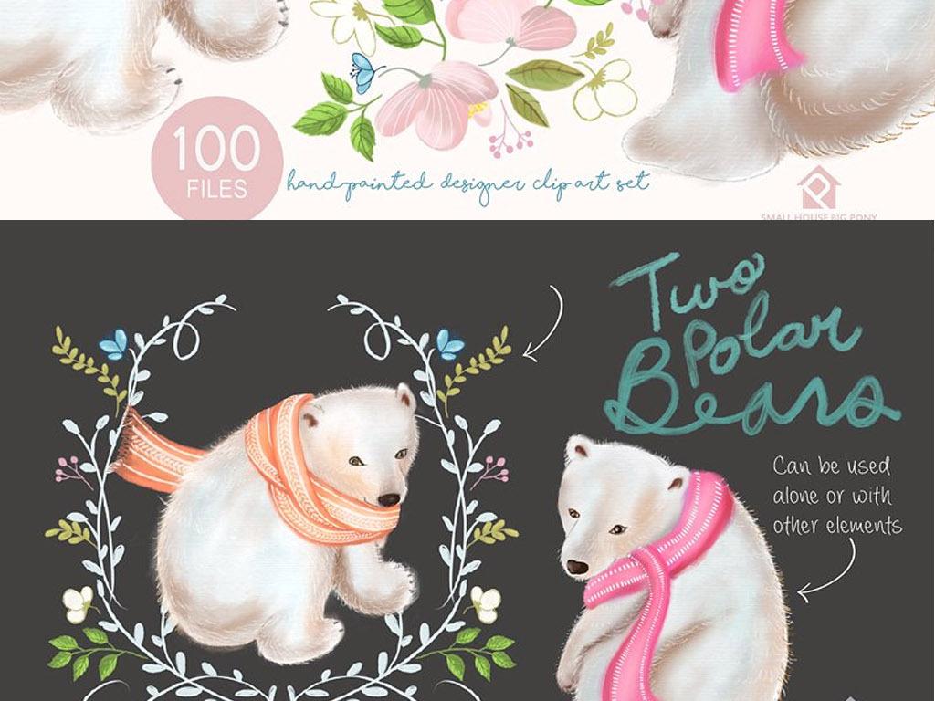 手绘卡通动物熊北极熊png免扣设计素材