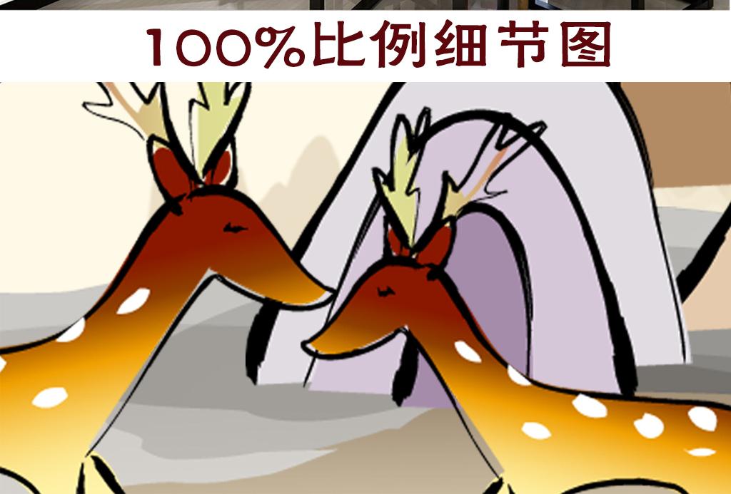 新中式文艺手绘意境麋鹿古诗背景墙