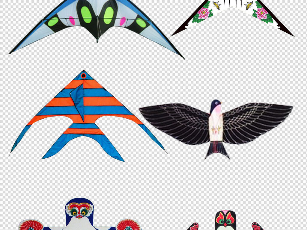 背景 广告背景 其他 > 手绘创意风筝素材集合  素材图片参数: 编号