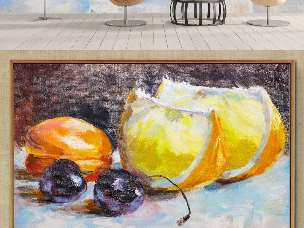 手绘水果静物油画