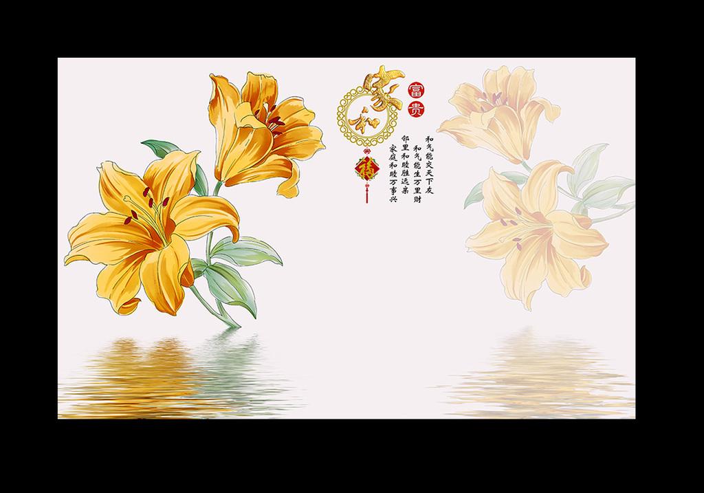 手绘简约倒影百合花朵电视客厅背景墙