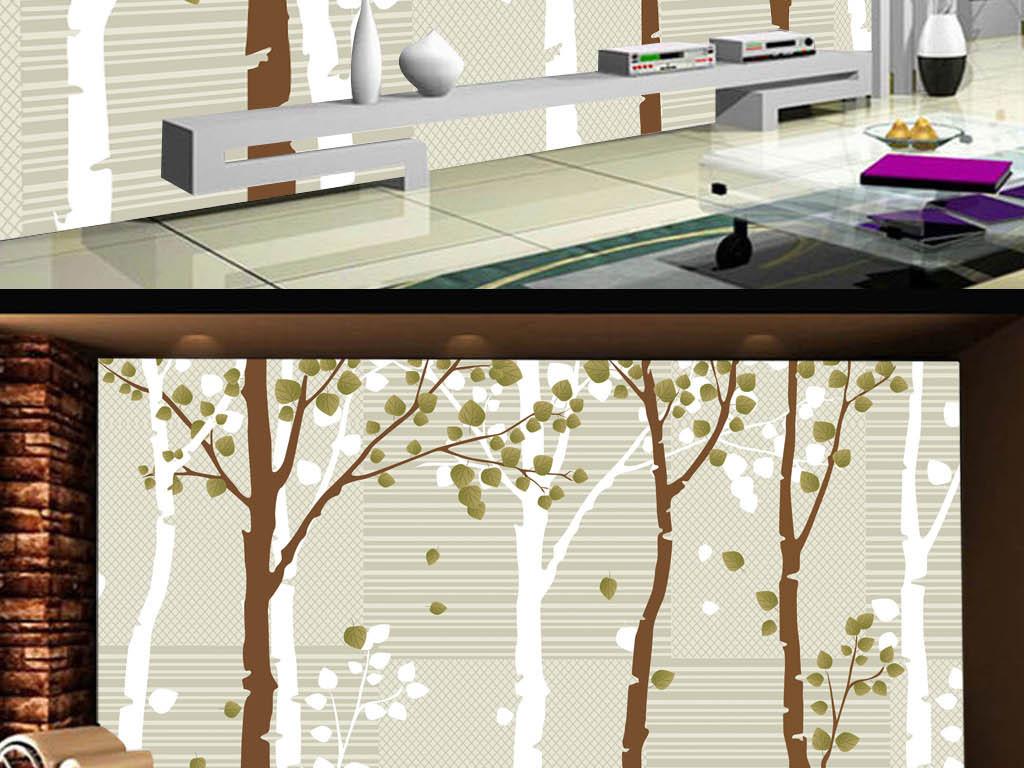 现代时尚文艺手绘抽象树背景墙电视机背景墙