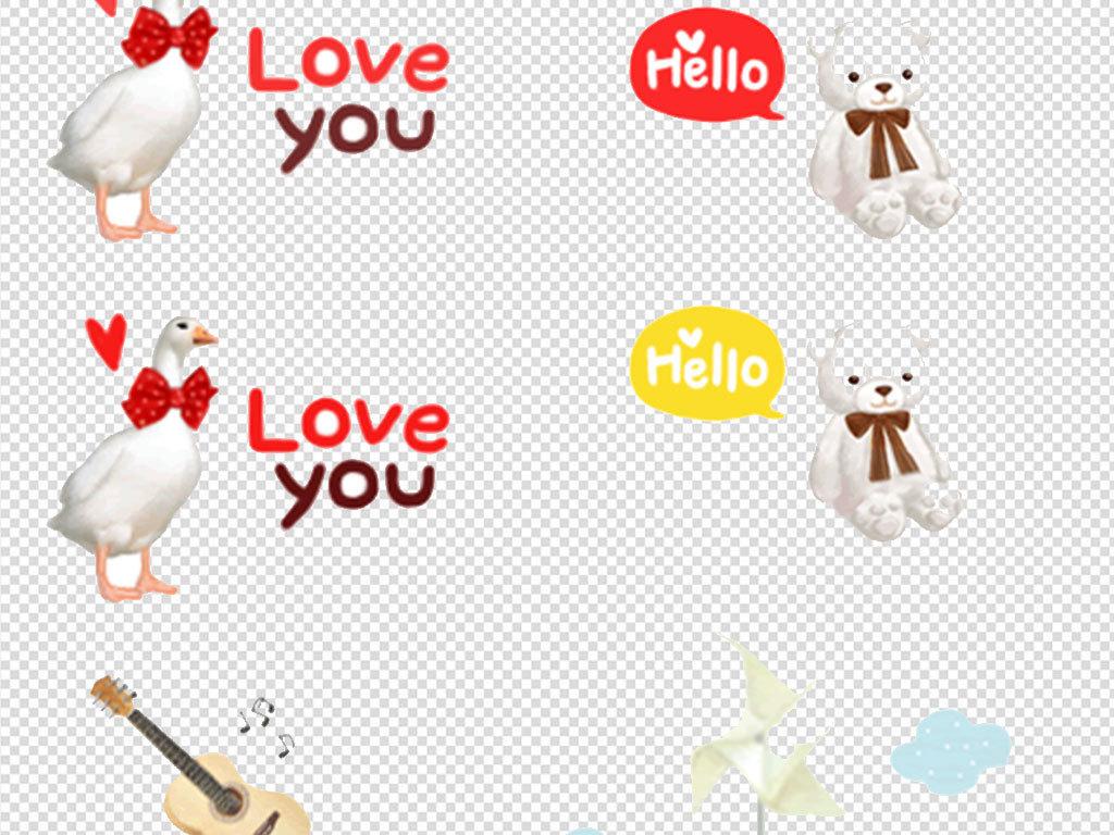 美食交通设计手绘卡通卡通设计卡通玩具日韩卡通韩手绘玩具设计qq表情