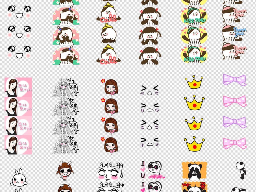 日韩卡通表情包大全图片下载png素材-其他-我图网图片