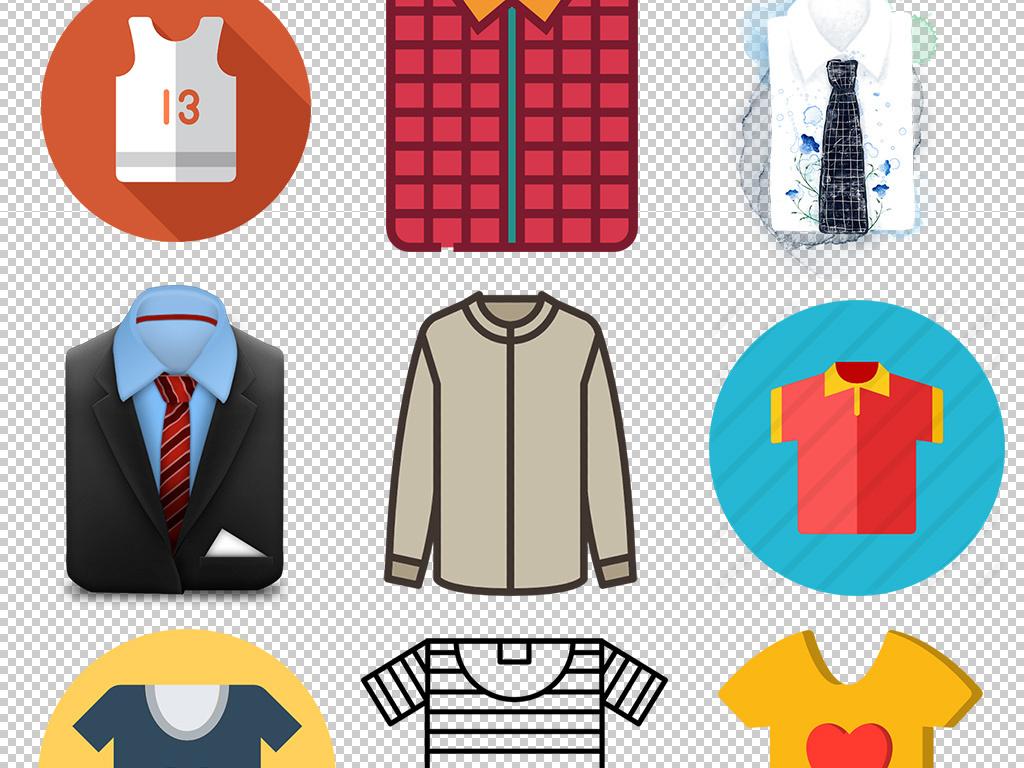 卡通服装服饰长袖短袖衣服图标png素材图片