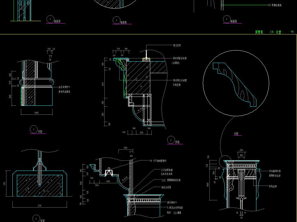3套酒吧cad工程图平面设计图下载(图片12.45mb)_cad