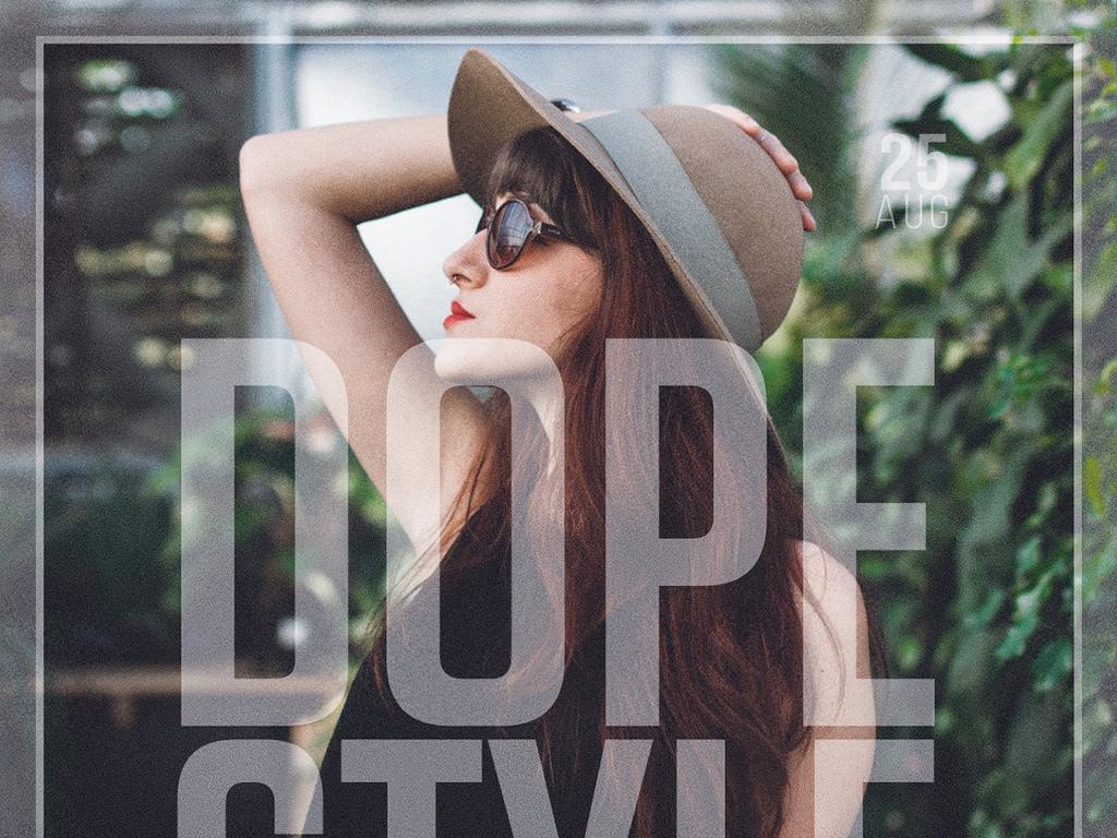 多色炫彩时尚欧美杂志风格人像创意海报模板