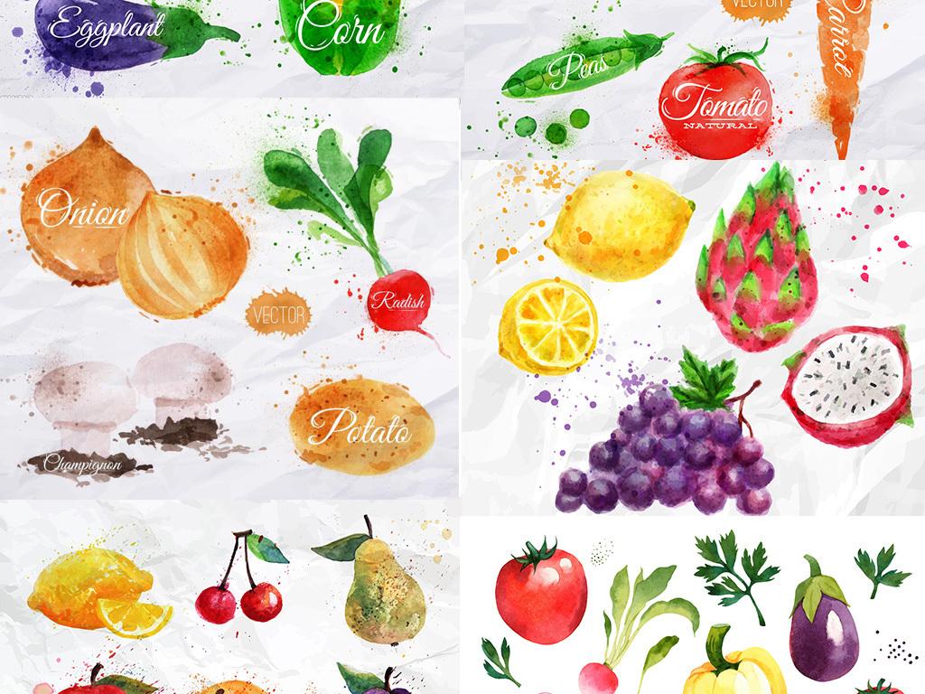 水彩手绘蔬菜水果图片集