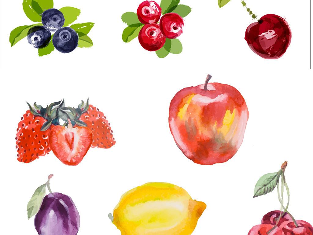 手绘各种水果水彩草莓图片水彩水彩水果水果水彩水彩图片艺术字艺术字