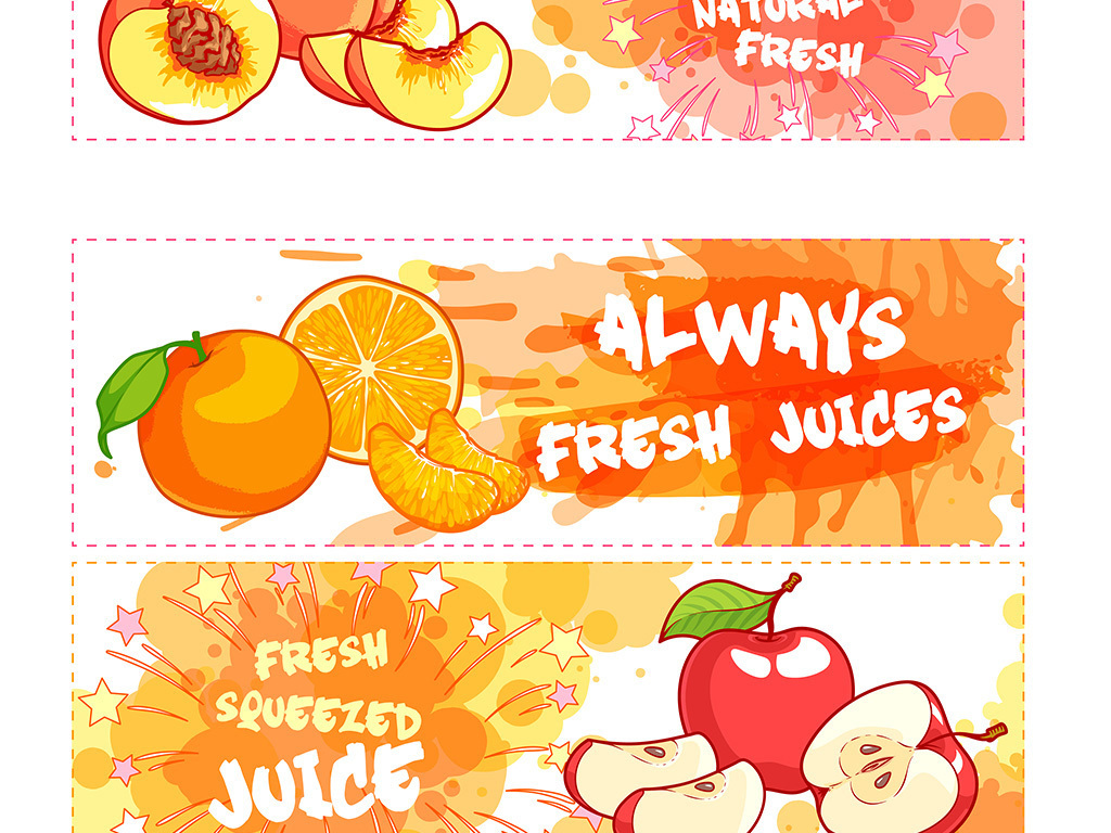 苹果水果店海报生鲜蔬菜展架海报背景水果切面水果背景手绘水果图素材