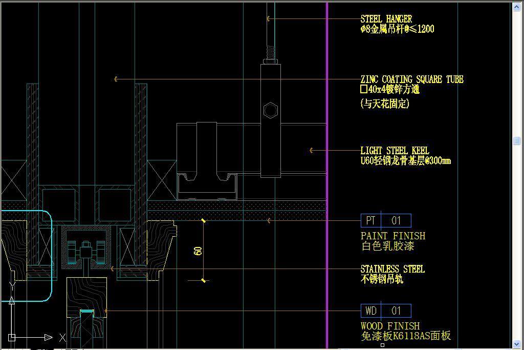 推拉门节点图平面设计图下载(图片0.10mb)_cad图纸_全