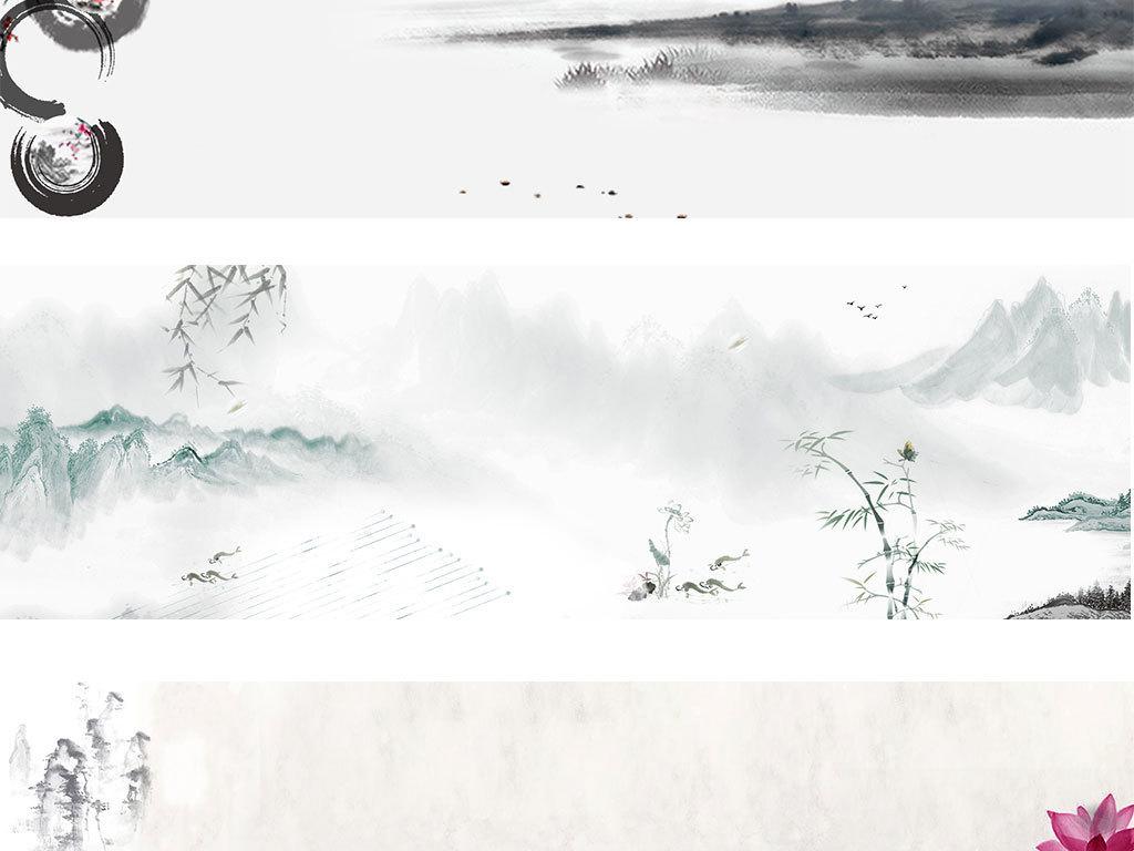 淘宝天猫复古文艺中国风全屏海报背景素材