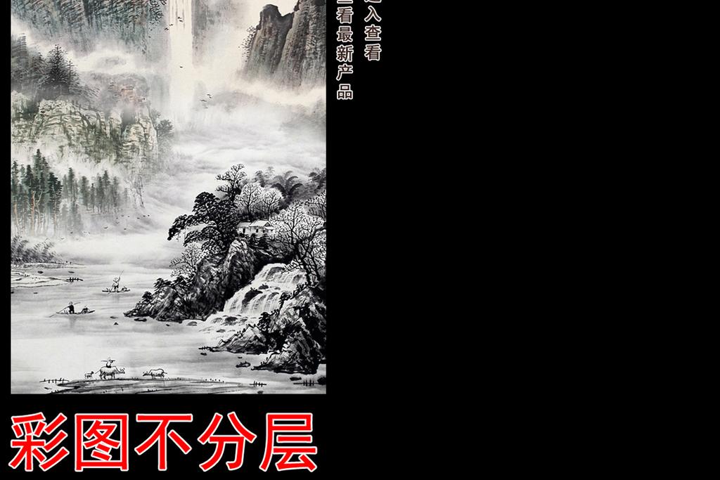 新中式山水画玄关背景墙高山流水图片