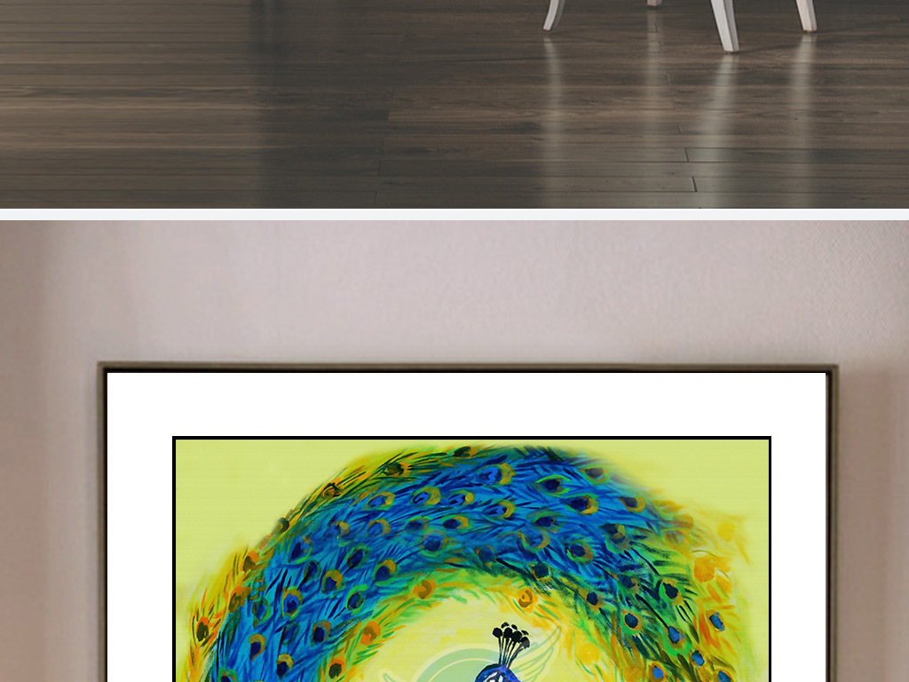 创意手绘蓝孔雀背景墙装饰画