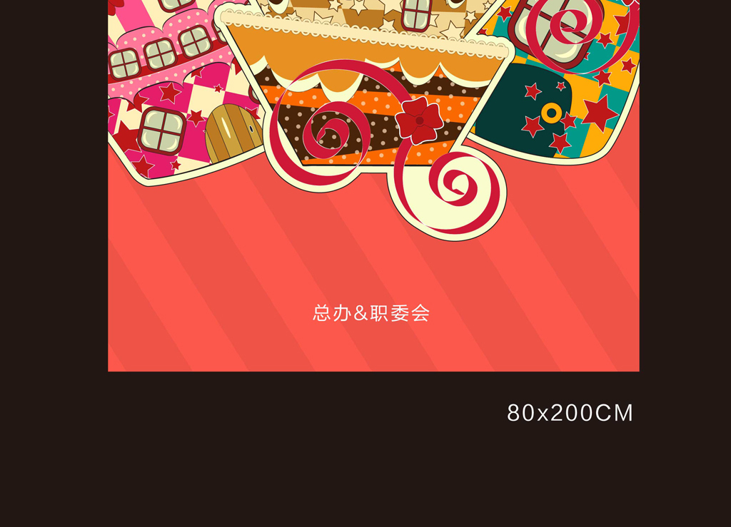 手绘生日海报蛋糕气球生日礼物卡通小孩徽章开学开学季打包儿童模板