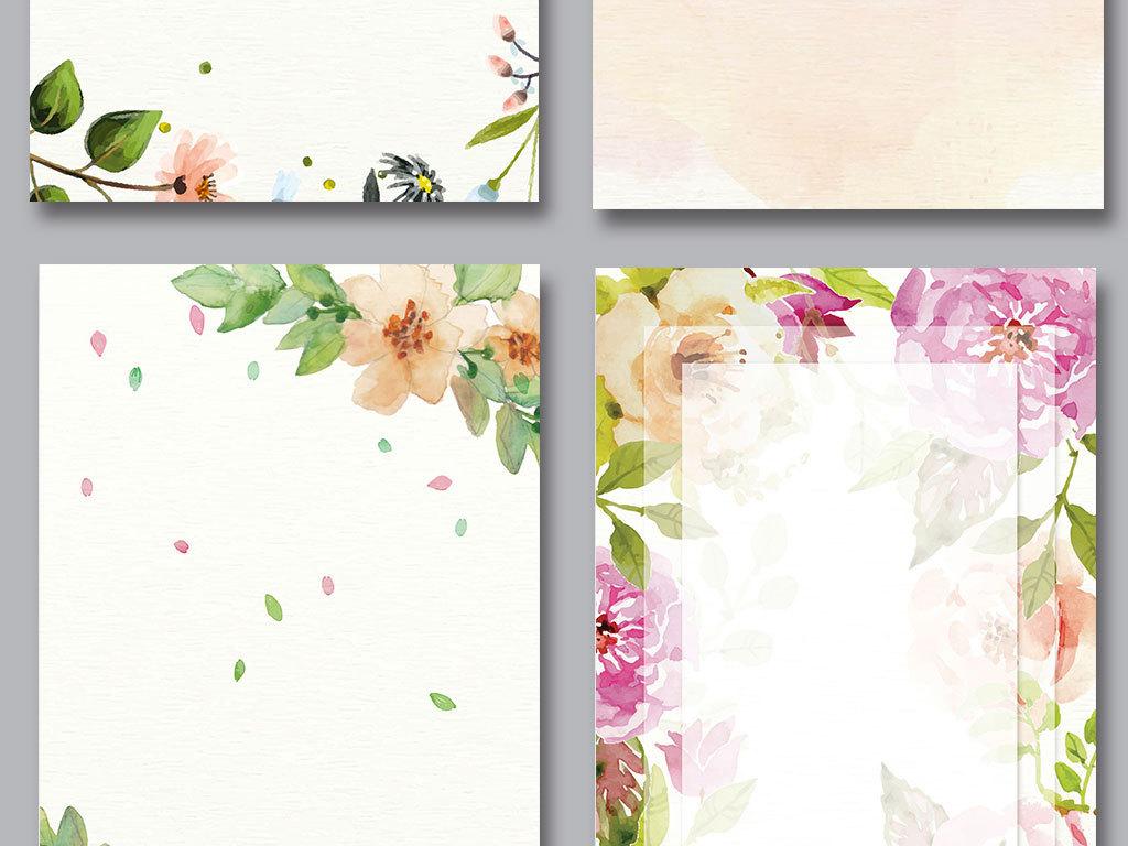 水彩手绘清新春季花朵高清背景矢量图