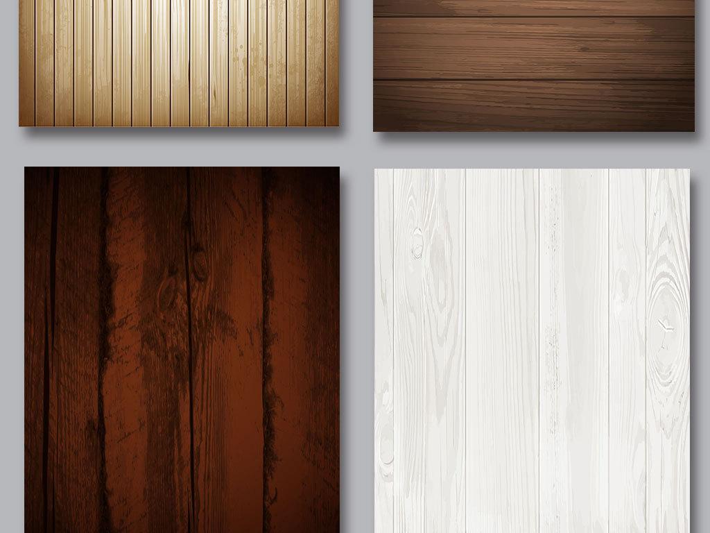 四色木质地板木板矢量背景底纹