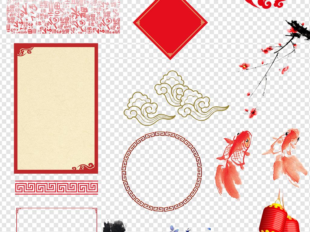 福字分割线-中式中国风水墨设计元素图片下载png素材 中国风素材图片