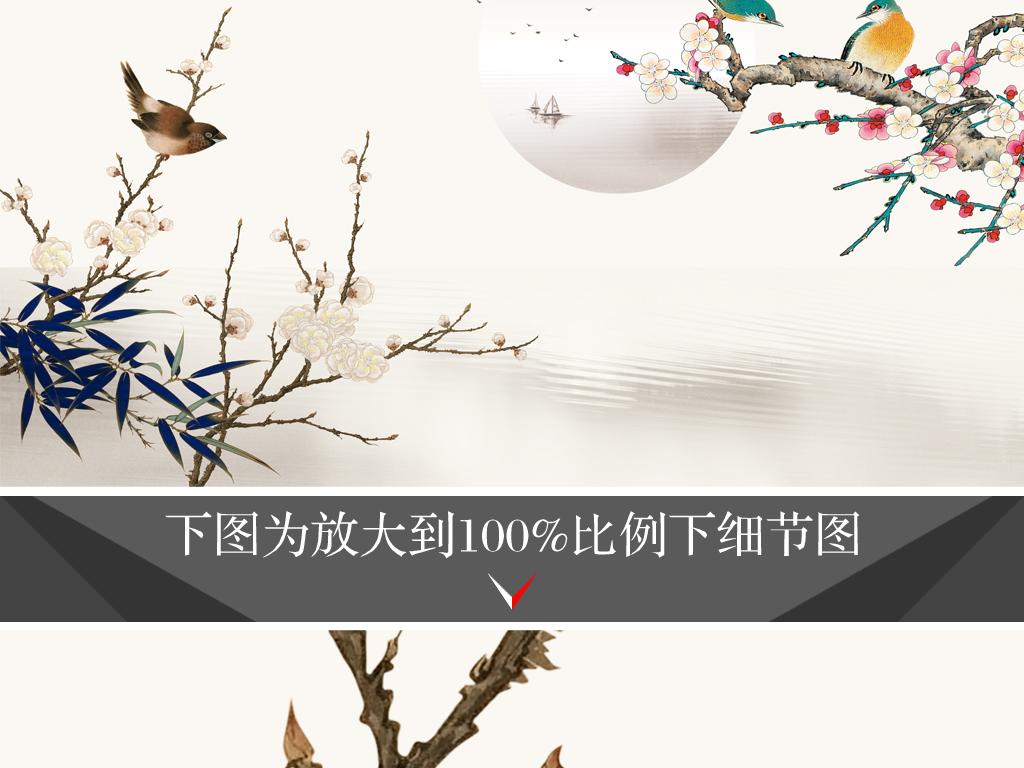 新中式手绘工笔玉兰梅花桃花背景墙装饰画