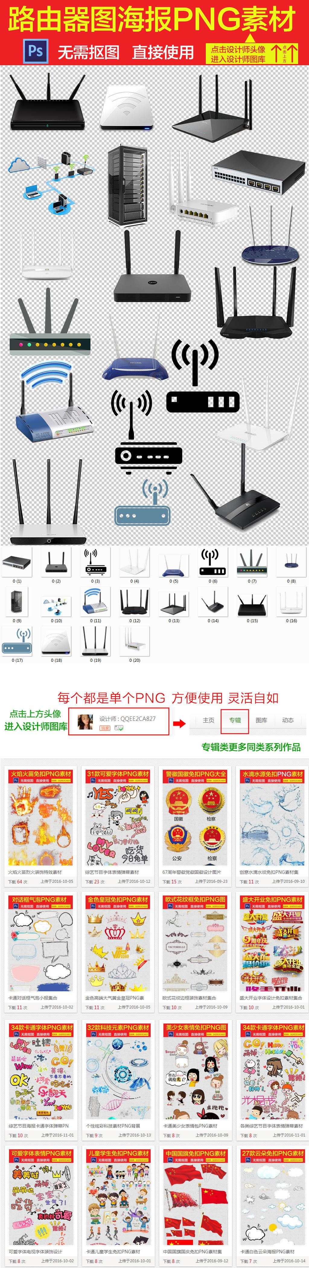 无线网WiFi图标路由器免费网络图片设计素材 高清其他模板下载 1.78图片