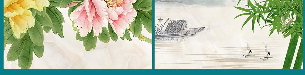 富贵有余牡丹竹子九鱼图背景墙