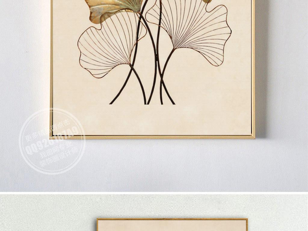 背景墙|装饰画 无框画 植物花卉无框画 > 手绘金色银杏叶无框装饰画